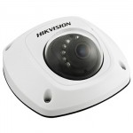 CAMERA IP MINI HIKVISION DS-2CD2512F-ISW